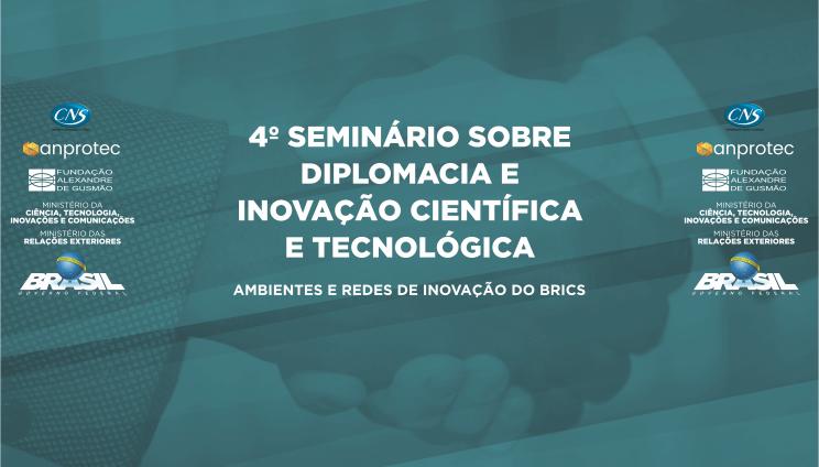 """Itamaraty e MCTIC promovem o """"4º Seminário sobre Diplomacia e Inovação Científica e Tecnológica"""", com o apoio da FUNAG e da ANPROTEC"""