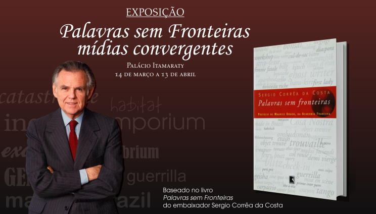 """O Palácio Itamaraty recebe a exposição """"Palavras sem fronteiras – mídias convergentes"""", inspirada na obra do Embaixador Sergio Corrêa da Costa (1919-2005)."""