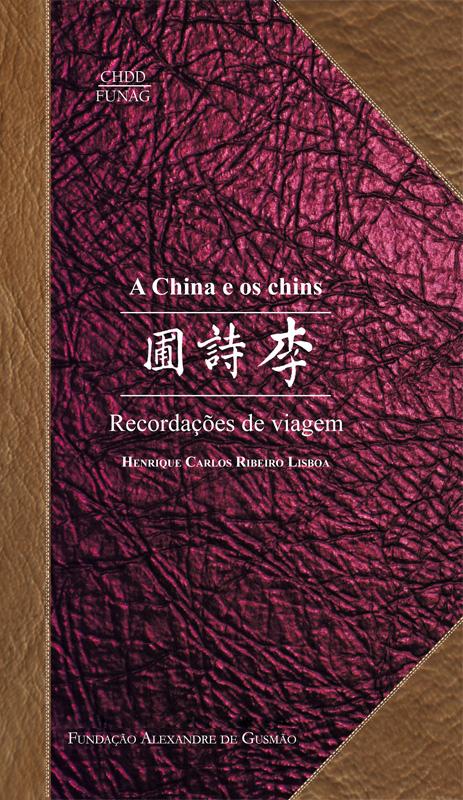 A China e os Chins
