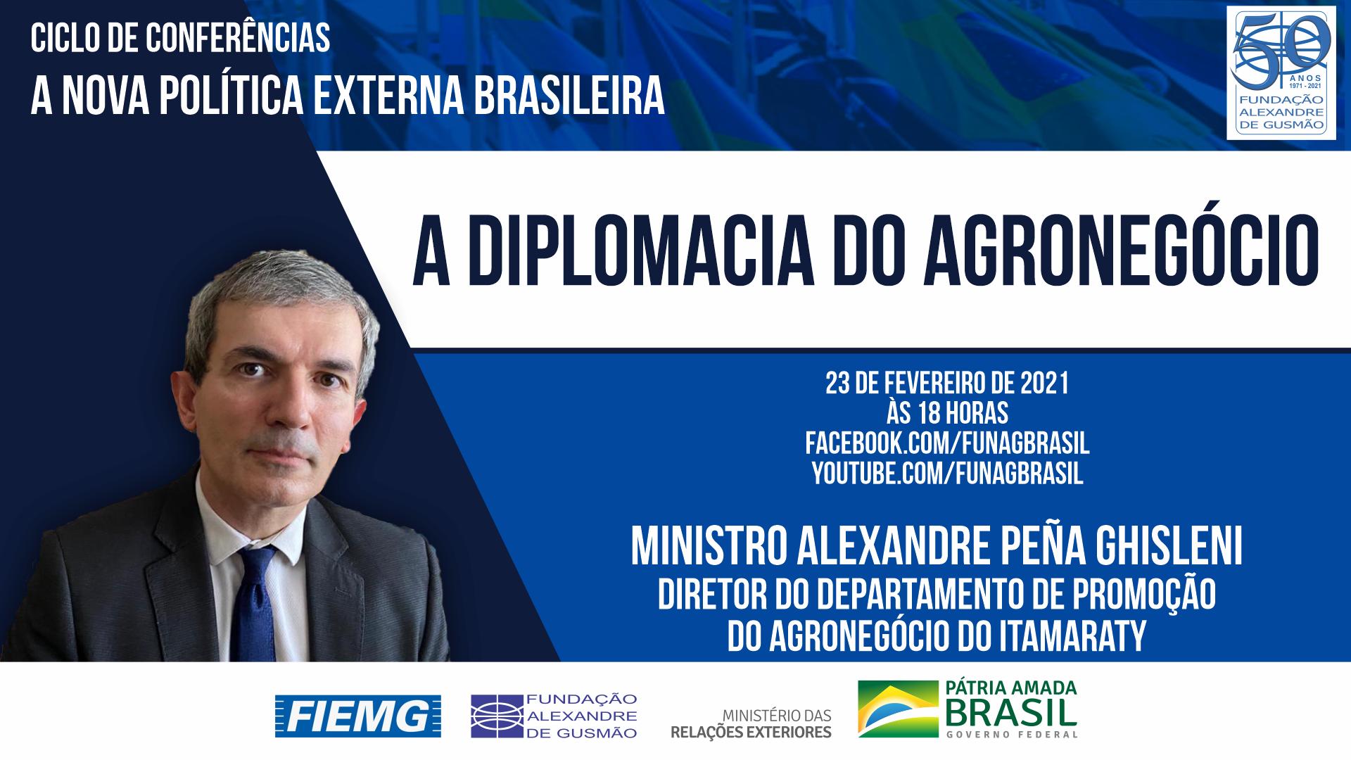 FUNAG promove conferência do Diretor do Departamento de Promoção do Agronegócio do Itamaraty